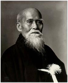 Professor Morehei Ueshiba